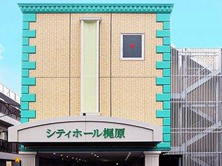 東京都北区のご葬儀はシティホール梶原にお任せください